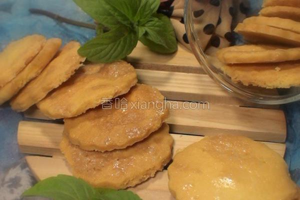 焦糖蛋黄酥饼的做法