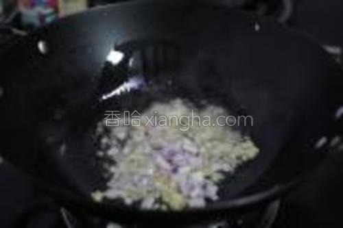 烧热2汤匙油,爆香姜蓉及洋葱。