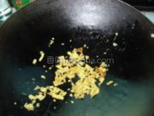 先把鸡蛋炒熟打散。