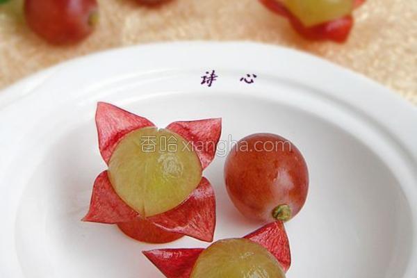 轻松洗葡萄的做法