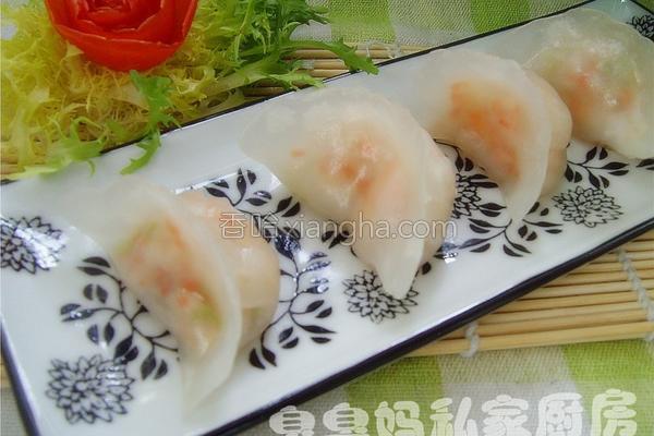 一品水晶虾饺的做法