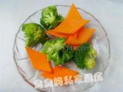 白水煮熟胡萝卜片、西兰花备用。