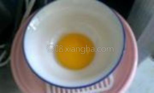 蛋清和蛋黄分离,将蛋黄放入煮蛋器里蒸熟。