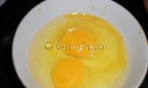 鸡蛋两个磕入碗中