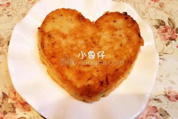爱心萝卜丝饼