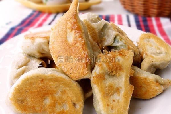 韭菜粉丝煎饺的做法