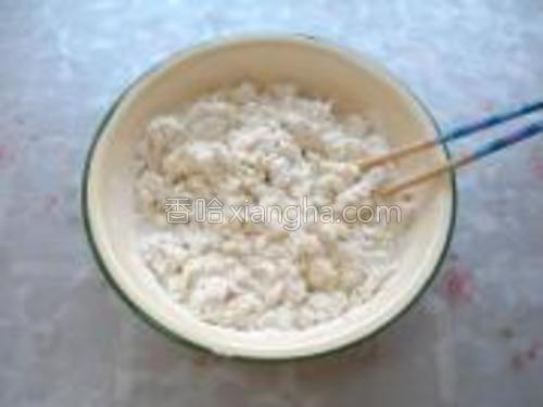 把干面粉拌匀,呈棉絮状。