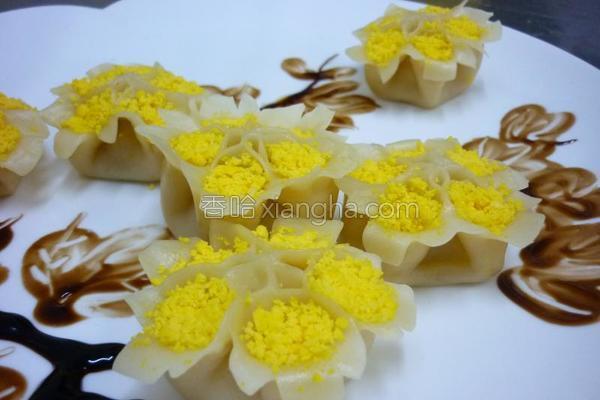 牡丹蒸饺的做法