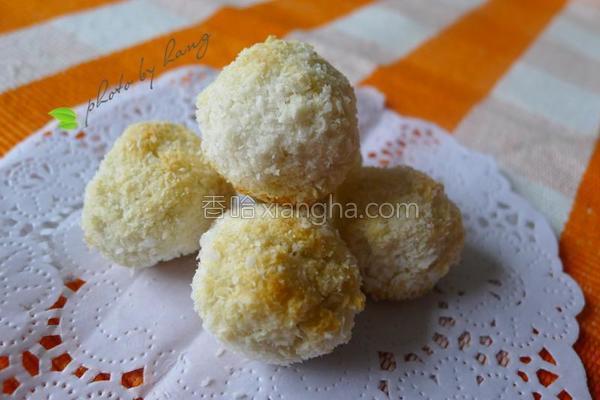 椰丝蛋白球的做法