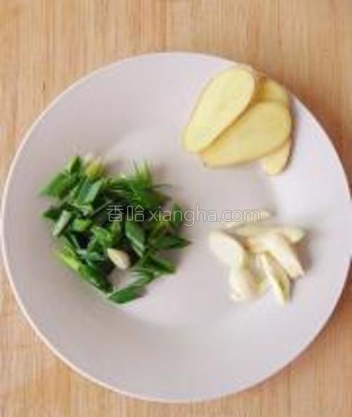 切好香葱,生姜3片,大蒜2瓣备用。