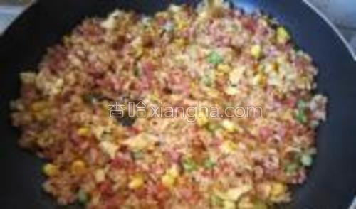 倒入葱花,加入适量的盐,炒均匀即可。