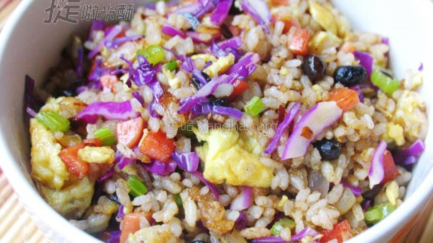 紫甘兰炒米饭