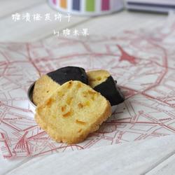 糖渍橙皮饼干的做法[图]
