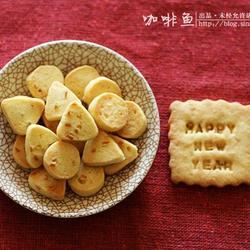 糖渍橙皮小饼干的做法[图]