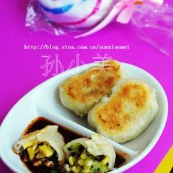 西葫芦鸡蛋煎饺的做法[图]