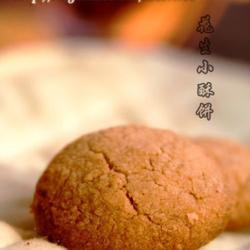 花生小酥饼的做法[图]