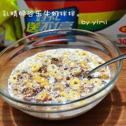麥乳精脆谷樂牛奶拌拌的做法[圖]