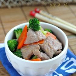 西兰花胡萝卜炒牛肉的做法[图]