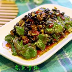 干豆豉煎虎皮青椒的做法[圖]