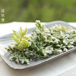 炸花椒芽的做法[图]