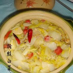 粉丝白菜煲的做法[图]