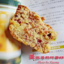 蔓越莓杏仁紙杯蛋糕的做法[圖]