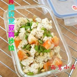 水芹蝦干兒豆腐沙拉的做法[圖]