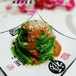 麻酱油麦菜的做法[图]