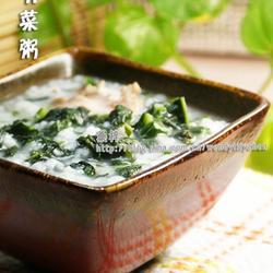芥菜粥的做法[图]
