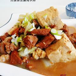 白菜冻豆腐炖羊肉的做法[图]