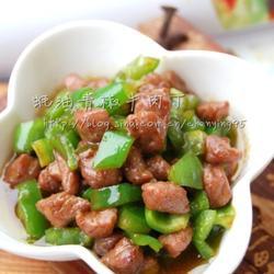 蠔油青椒牛肉丁的做法[圖]