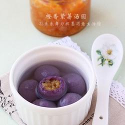 橙香紫薯汤圆的做法[图]