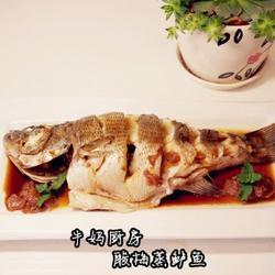 酸梅蒸鲈鱼的做法[图]