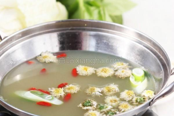 菊花暖锅的做法