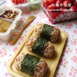 红糙米饭团的做法[图]