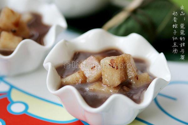 红豆粽子汤的做法