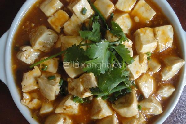 茄汁豆腐煲的做法