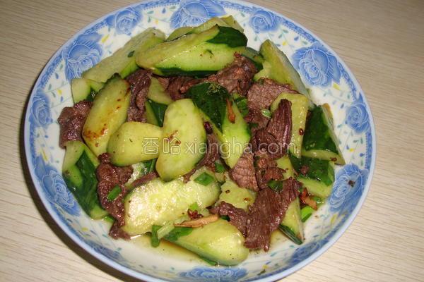 青瓜牛肉的做法