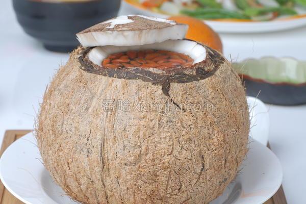 椰子炖乌鸡的做法