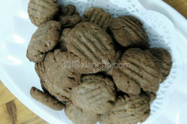 黑麦素食酥饼
