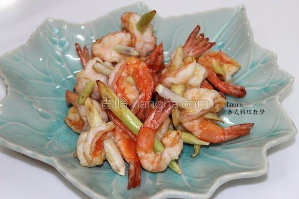 柠檬草鲜虾串的做法
