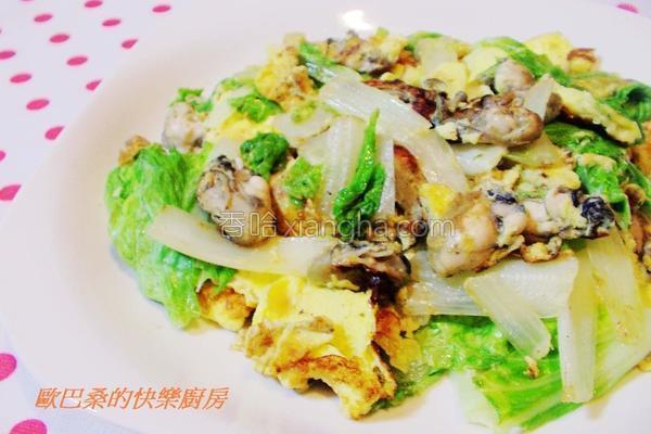 白菜鲜蚵煎蛋的做法