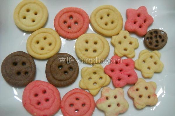 可爱小饼干的做法