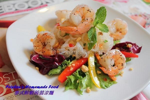 泰式鲜虾魔芋凉面的做法