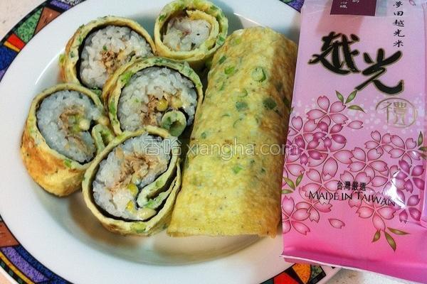葱蛋夀司饭团的做法