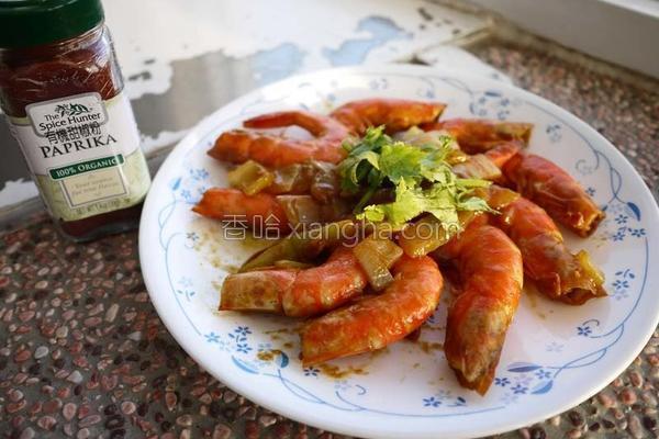 红椒咖哩虾的做法