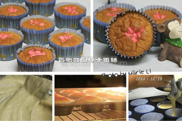 香柚起司杯子蛋糕的做法