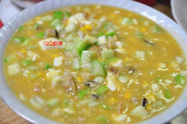 丝瓜海味玉米羹的做法