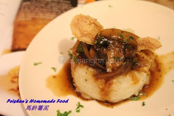 蘑菇洋葱黑胡椒酱的做法