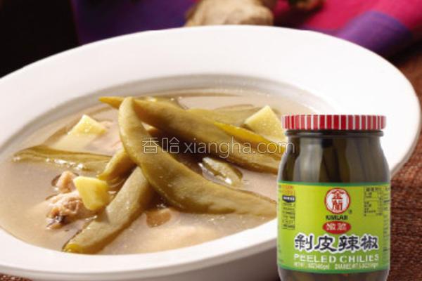 剥皮辣椒鸡汤的做法